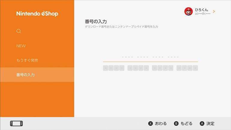 eShop_03.jpg