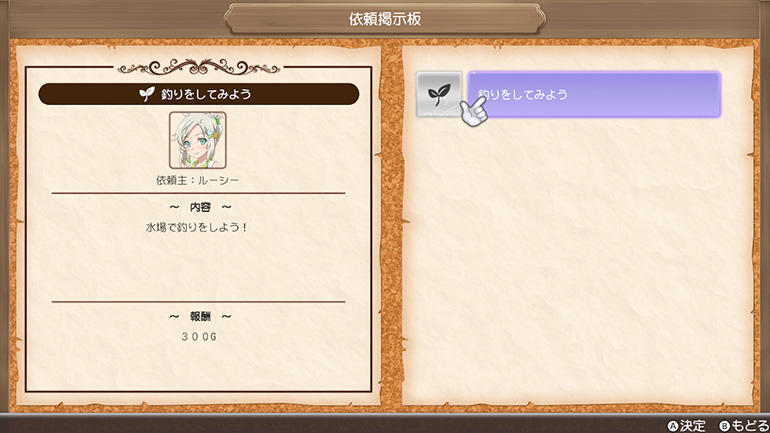 rune4sp5_04.jpg